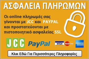 Ασφάλεια πληρωμών